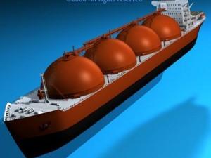 Gas ship