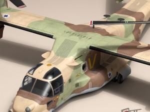 V22 Osprey IAF
