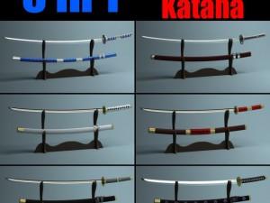 Japanese Katana Collection