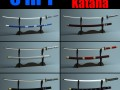 Japanese Katana Collection