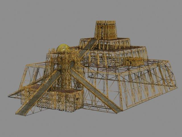 Ziggurat Remove Bookmark This Item