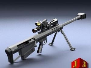 Sniper rifle Barret M95