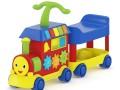 train-toy