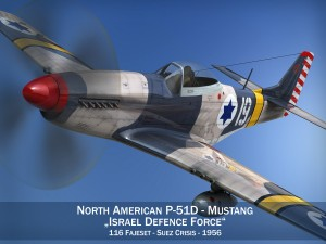 North American P51D Mustang Israel Defence Force