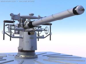 88mm deck gun