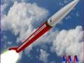 Black Brant VB Sounding Rocket