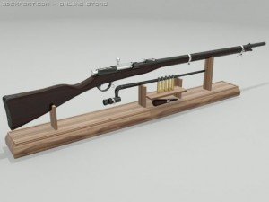 Berdan II M1870 Rifle