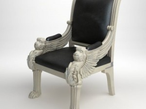 Royal leather armchair