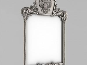 Mirror frame 60
