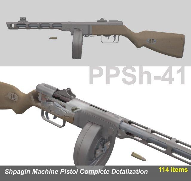 PPSh41 3D Model