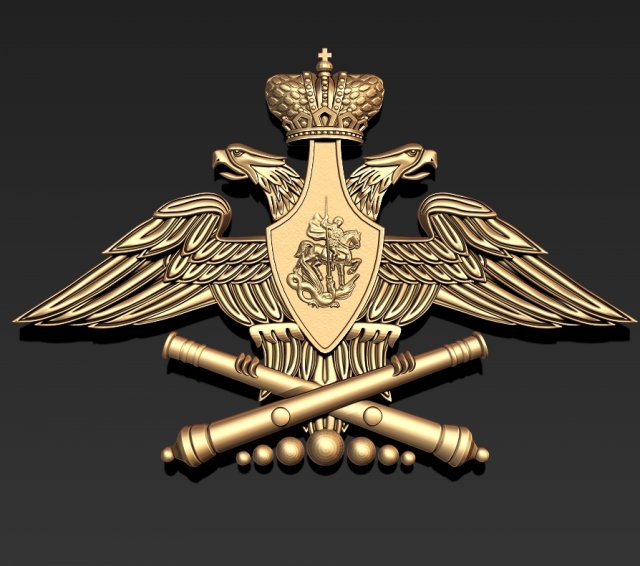 Russian coat of arms and artillery troops 3D Model