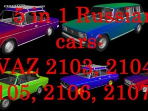 5 in 1 Russian cars VAZ 2103  2107