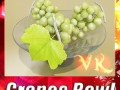 Green Grapes in Glass Bowl