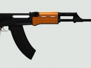 AK 47 with all details