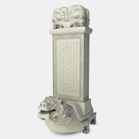 Tortoise Stone Tablet 3D Model