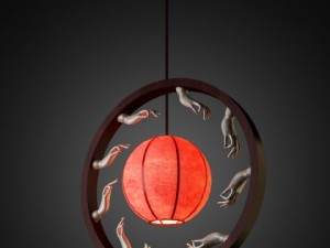 Chinese light yd 3