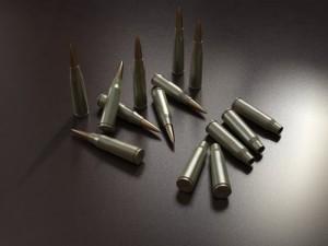 Ak47  bullets
