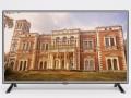 LG LED TV 42 inch LF550