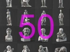 50 Sculpture collection 3D Model