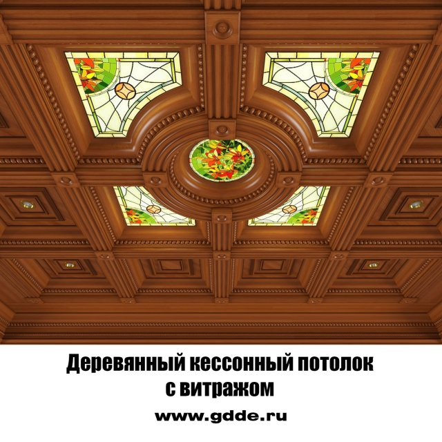 Wooden coffered ceiling 3D Model