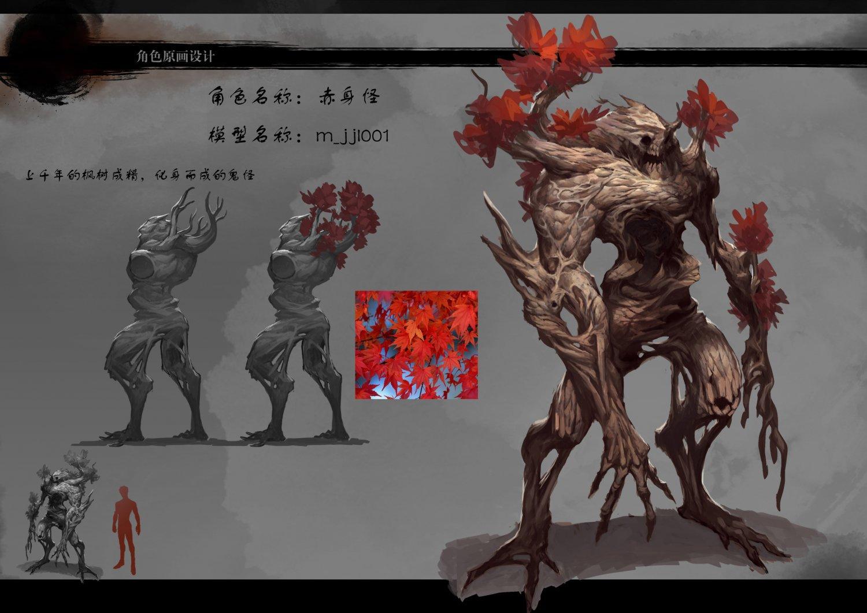 Monster 3d Nude Photos 4