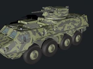 BTR - 4 Parus module