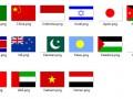 Australasian flags textures