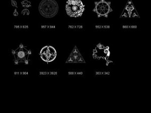 Graphics Occult Elements