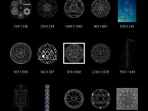 Graphics Occult Sacred Geometry