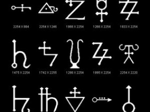 Objects Symbols Occult Alchemical