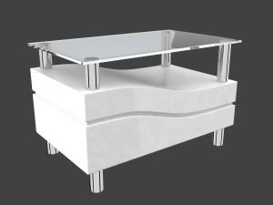 Modern living room table
