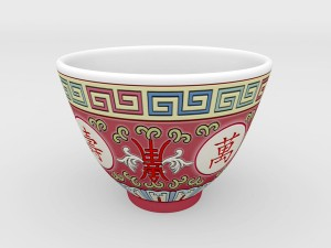 Chinese Porcelain - Tea Cup