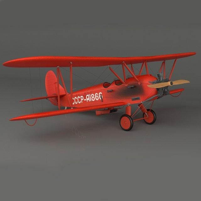 Biplane rigging