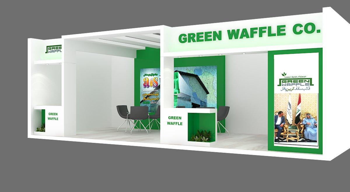 Exhibition Stand 3d Model : Exhibition stand 19 3d model in exhibit 3dexport